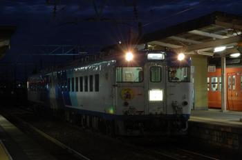 099.JPG