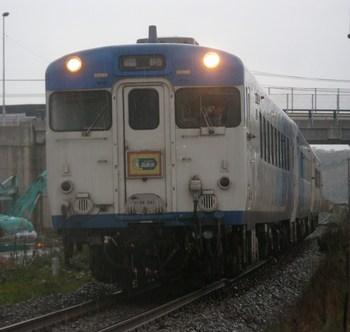 174 (2).JPG